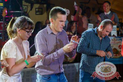 Вечеринка БИМ-Радио: «Мы из 90-х», 23 июня 2018 - Ресторан «Максимилианс» Казань - 53