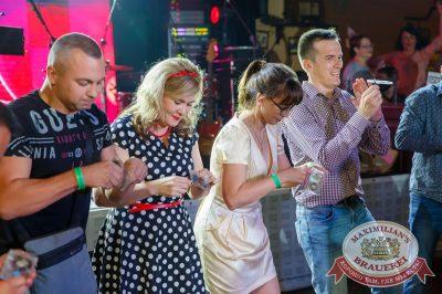 Вечеринка БИМ-Радио: «Мы из 90-х», 23 июня 2018 - Ресторан «Максимилианс» Казань - 54