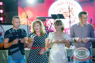 Вечеринка БИМ-Радио: «Мы из 90-х», 23 июня 2018 - Ресторан «Максимилианс» Казань - 55