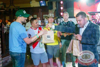 Вечеринка БИМ-Радио: «Мы из 90-х», 23 июня 2018 - Ресторан «Максимилианс» Казань - 56