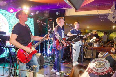 Вечеринка БИМ-Радио: «Мы из 90-х», 23 июня 2018 - Ресторан «Максимилианс» Казань - 57