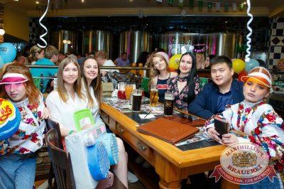 Вечеринка БИМ-Радио: «Мы из 90-х», 23 июня 2018 - Ресторан «Максимилианс» Казань - 58