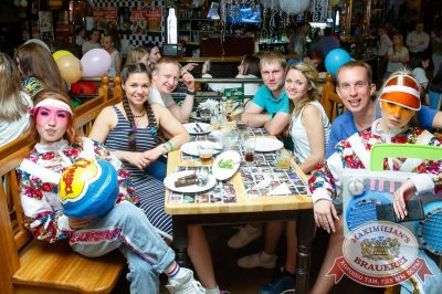 Вечеринка БИМ-Радио: «Мы из 90-х», 23 июня 2018 - Ресторан «Максимилианс» Казань - 59