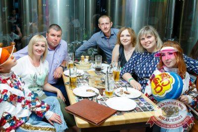 Вечеринка БИМ-Радио: «Мы из 90-х», 23 июня 2018 - Ресторан «Максимилианс» Казань - 61
