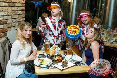 Вечеринка БИМ-Радио: «Мы из 90-х», 23 июня 2018 - Ресторан «Максимилианс» Казань - 62