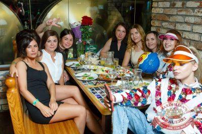 Вечеринка БИМ-Радио: «Мы из 90-х», 23 июня 2018 - Ресторан «Максимилианс» Казань - 63