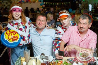 Вечеринка БИМ-Радио: «Мы из 90-х», 23 июня 2018 - Ресторан «Максимилианс» Казань - 64