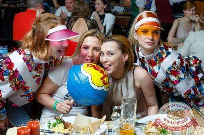 Вечеринка БИМ-Радио: «Мы из 90-х», 23 июня 2018 - Ресторан «Максимилианс» Казань - 66