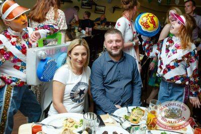 Вечеринка БИМ-Радио: «Мы из 90-х», 23 июня 2018 - Ресторан «Максимилианс» Казань - 68