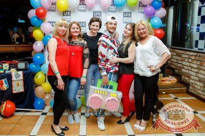 Вечеринка БИМ-Радио: «Мы из 90-х», 23 июня 2018 - Ресторан «Максимилианс» Казань - 7