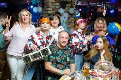 Вечеринка БИМ-Радио: «Мы из 90-х», 23 июня 2018 - Ресторан «Максимилианс» Казань - 70