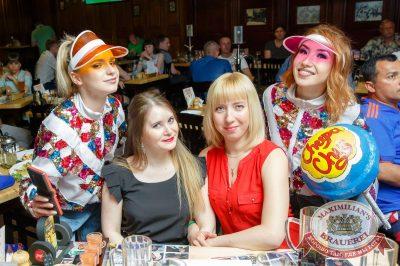 Вечеринка БИМ-Радио: «Мы из 90-х», 23 июня 2018 - Ресторан «Максимилианс» Казань - 74