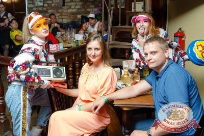 Вечеринка БИМ-Радио: «Мы из 90-х», 23 июня 2018 - Ресторан «Максимилианс» Казань - 75