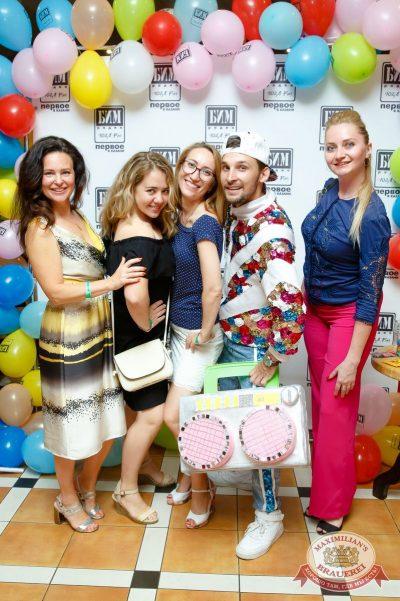 Вечеринка БИМ-Радио: «Мы из 90-х», 23 июня 2018 - Ресторан «Максимилианс» Казань - 8