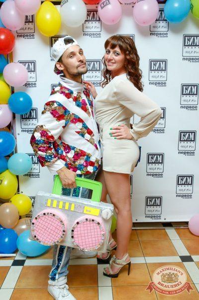 Вечеринка БИМ-Радио: «Мы из 90-х», 23 июня 2018 - Ресторан «Максимилианс» Казань - 9