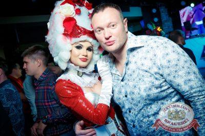 «Дыхание ночи»: венецианский карнавал «Carnival party», 29 июня 2018 - Ресторан «Максимилианс» Казань - 63