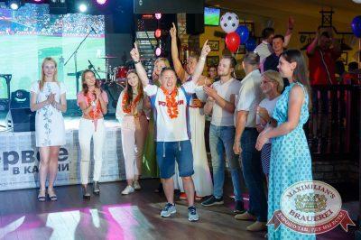 День именинника, 30 июня 2018 - Ресторан «Максимилианс» Казань - 18