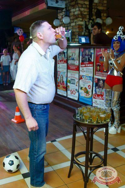 День именинника, 30 июня 2018 - Ресторан «Максимилианс» Казань - 22