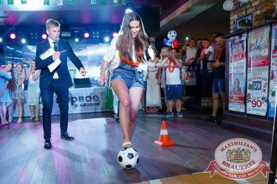День именинника, 30 июня 2018 - Ресторан «Максимилианс» Казань - 23