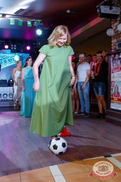 День именинника, 30 июня 2018 - Ресторан «Максимилианс» Казань - 24
