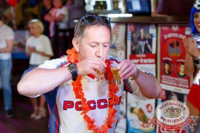 День именинника, 30 июня 2018 - Ресторан «Максимилианс» Казань - 25