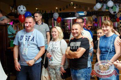 День именинника, 30 июня 2018 - Ресторан «Максимилианс» Казань - 27