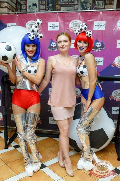 День именинника, 30 июня 2018 - Ресторан «Максимилианс» Казань - 3