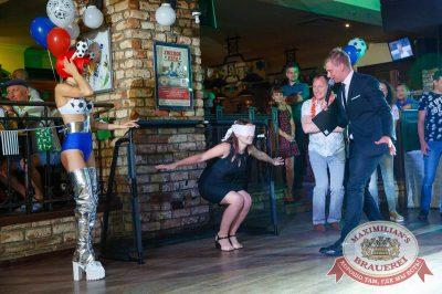 День именинника, 30 июня 2018 - Ресторан «Максимилианс» Казань - 31