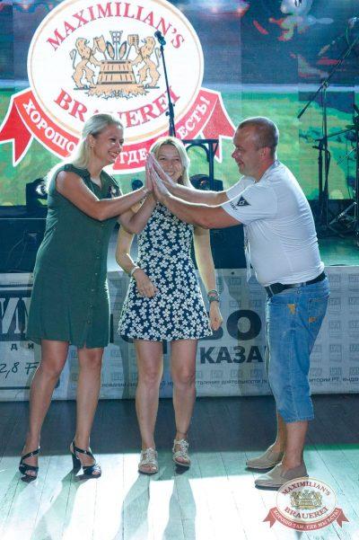 День именинника, 30 июня 2018 - Ресторан «Максимилианс» Казань - 36