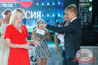 День именинника, 30 июня 2018 - Ресторан «Максимилианс» Казань - 37