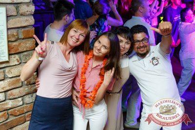 День именинника, 30 июня 2018 - Ресторан «Максимилианс» Казань - 41