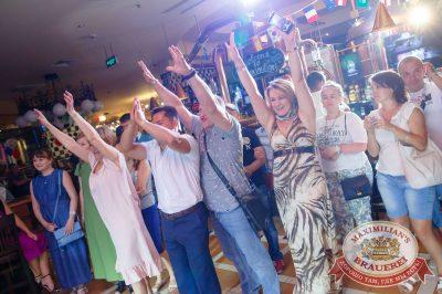День именинника, 30 июня 2018 - Ресторан «Максимилианс» Казань - 44