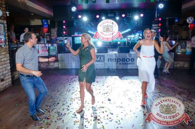 День именинника, 30 июня 2018 - Ресторан «Максимилианс» Казань - 46