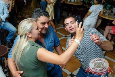 День именинника, 30 июня 2018 - Ресторан «Максимилианс» Казань - 48