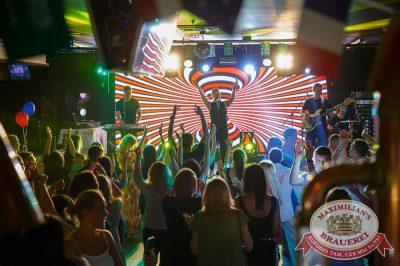 День именинника, 30 июня 2018 - Ресторан «Максимилианс» Казань - 56