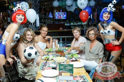 День именинника, 30 июня 2018 - Ресторан «Максимилианс» Казань - 67