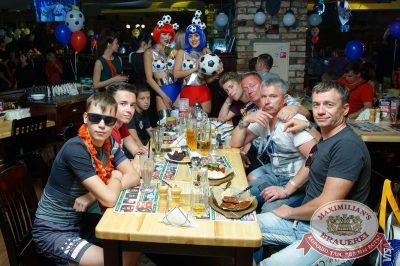 День именинника, 30 июня 2018 - Ресторан «Максимилианс» Казань - 68