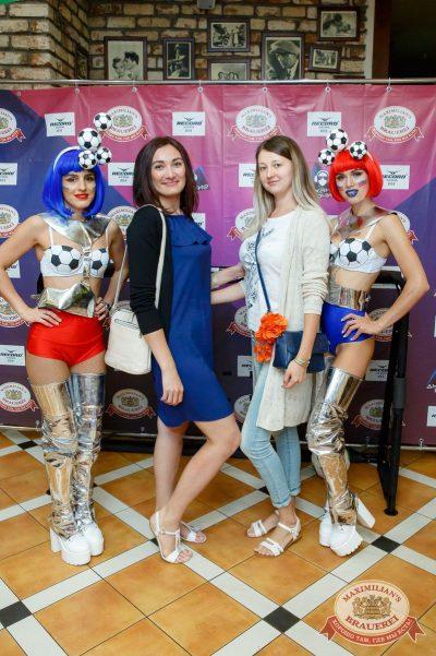 День именинника, 30 июня 2018 - Ресторан «Максимилианс» Казань - 7