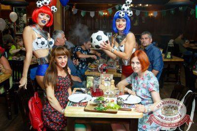 День именинника, 30 июня 2018 - Ресторан «Максимилианс» Казань - 74