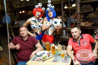 День именинника, 30 июня 2018 - Ресторан «Максимилианс» Казань - 76