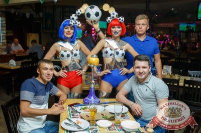 День именинника, 30 июня 2018 - Ресторан «Максимилианс» Казань - 79