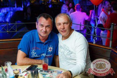 День именинника, 30 июня 2018 - Ресторан «Максимилианс» Казань - 81