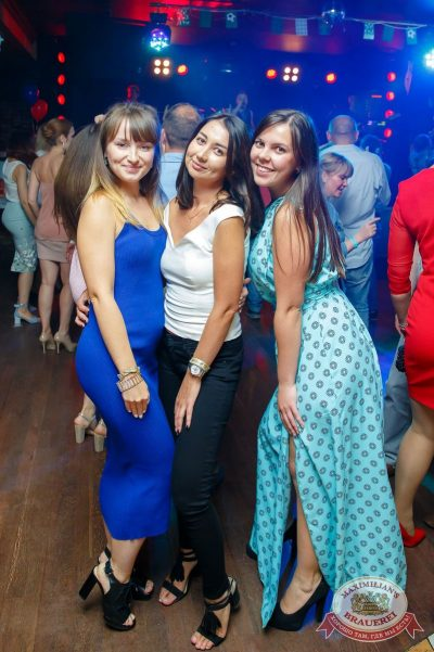 День именинника, 30 июня 2018 - Ресторан «Максимилианс» Казань - 85