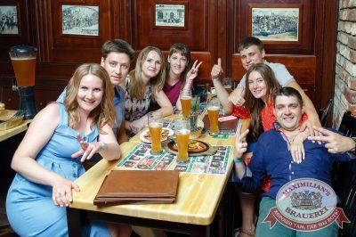 День именинника, 30 июня 2018 - Ресторан «Максимилианс» Казань - 89