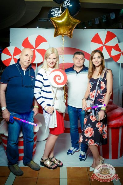 «Дыхание ночи»: сладкая ночь «Candy Shop», 7 июля 2018 - Ресторан «Максимилианс» Казань - 2