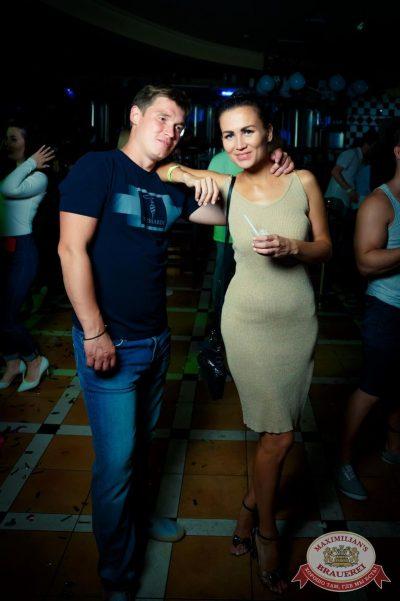 «Дыхание ночи»: сладкая ночь «Candy Shop», 7 июля 2018 - Ресторан «Максимилианс» Казань - 67