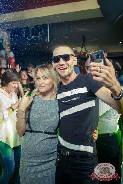 «Дыхание ночи»: Dj Рига, 20 июля 2018 - Ресторан «Максимилианс» Казань - 13