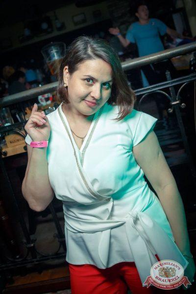 «Дыхание ночи»: Dj Рига, 20 июля 2018 - Ресторан «Максимилианс» Казань - 24