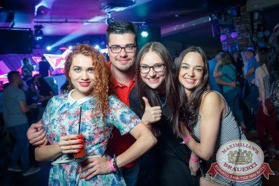 «Дыхание ночи»: Dj Рига, 20 июля 2018 - Ресторан «Максимилианс» Казань - 28