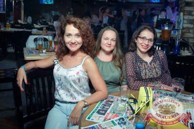 «Дыхание ночи»: Dj Рига, 20 июля 2018 - Ресторан «Максимилианс» Казань - 29